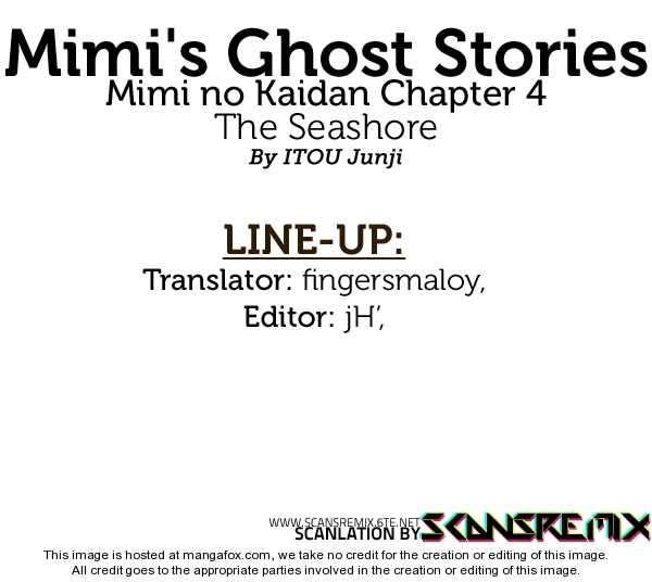 Mimi No Kaidan 4 Page 1