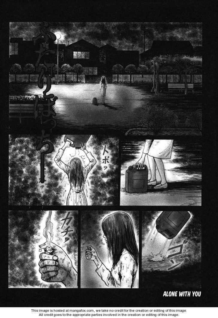 Mimi No Kaidan 5 Page 2