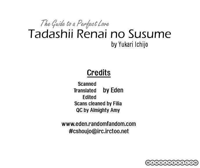 Tadashii Renai No Susume 5 Page 1