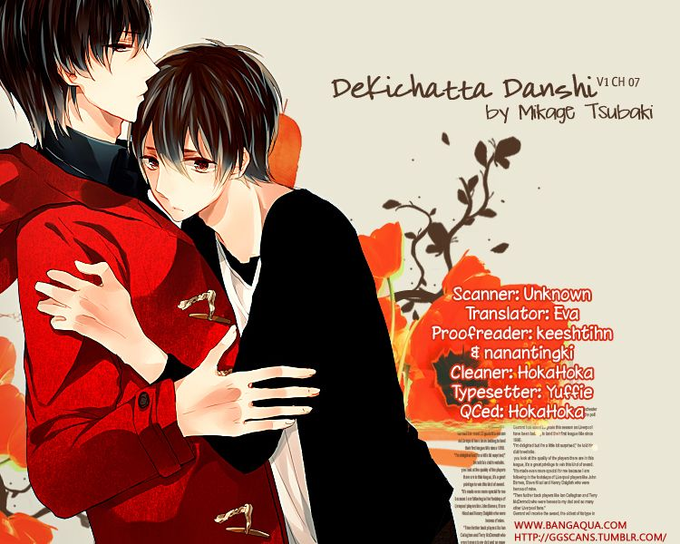Dekichatta Danshi 7 Page 2