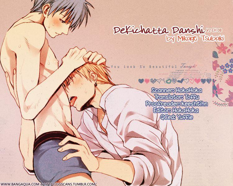 Dekichatta Danshi 8 Page 1