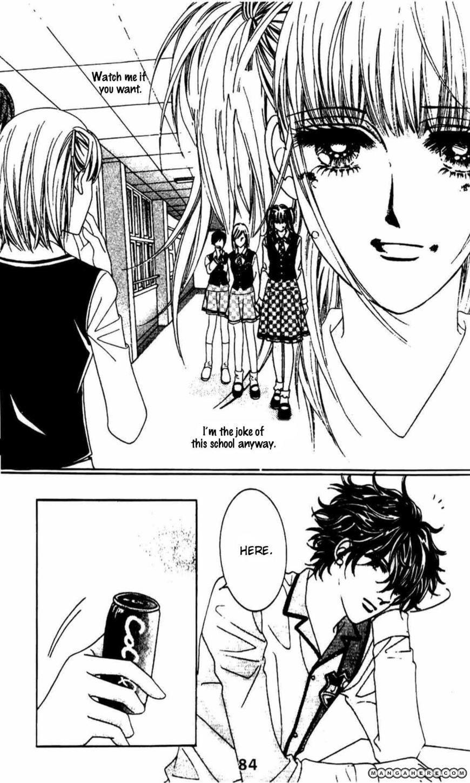 Oh Chunja Chunja High School Bullying 3 Page 2