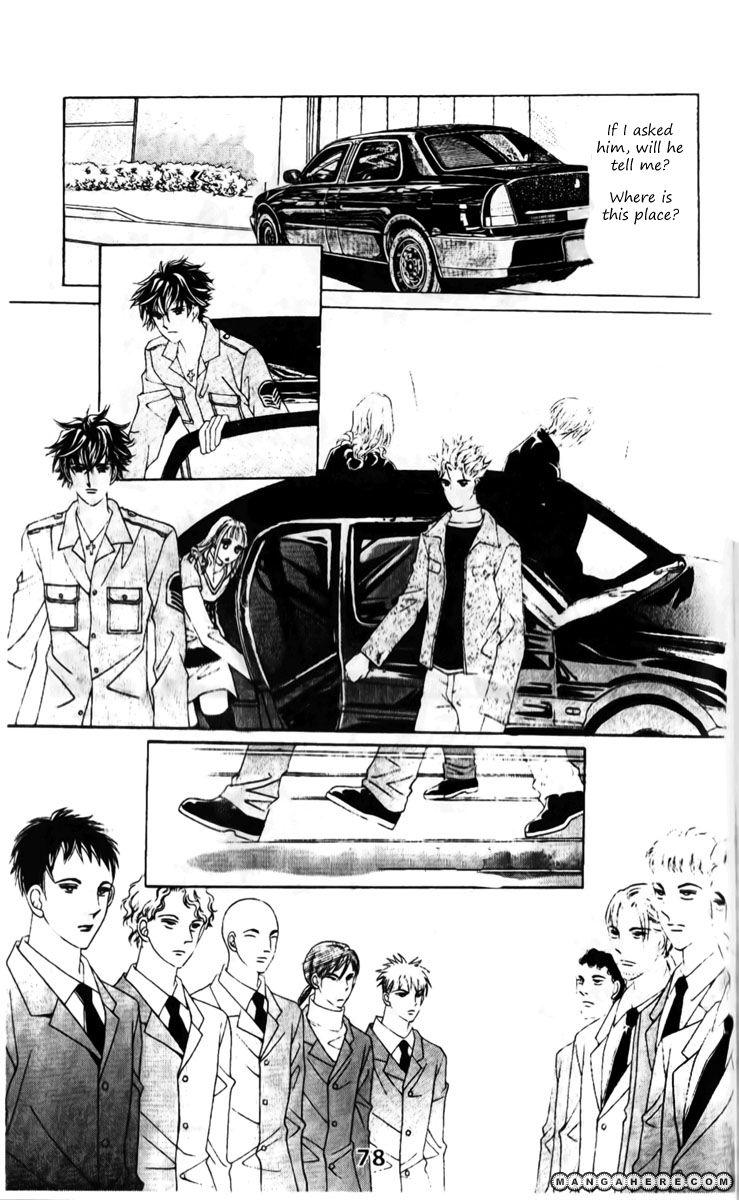 Oh Chunja Chunja High School Bullying 11 Page 2