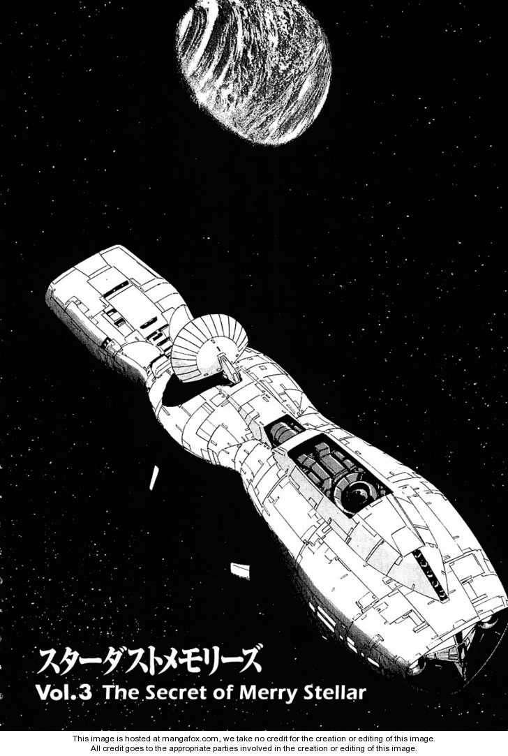 Stardust Memories 3 Page 2