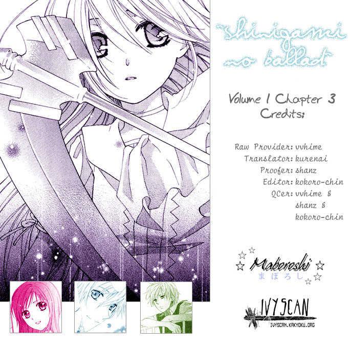 Shinigami no Ballad 3 Page 1