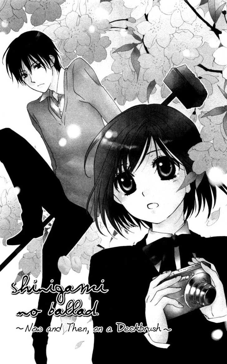 Shinigami no Ballad 5 Page 2