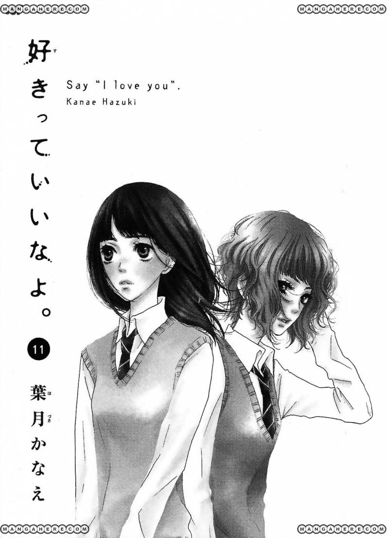 Say I Love You 41 Page 2