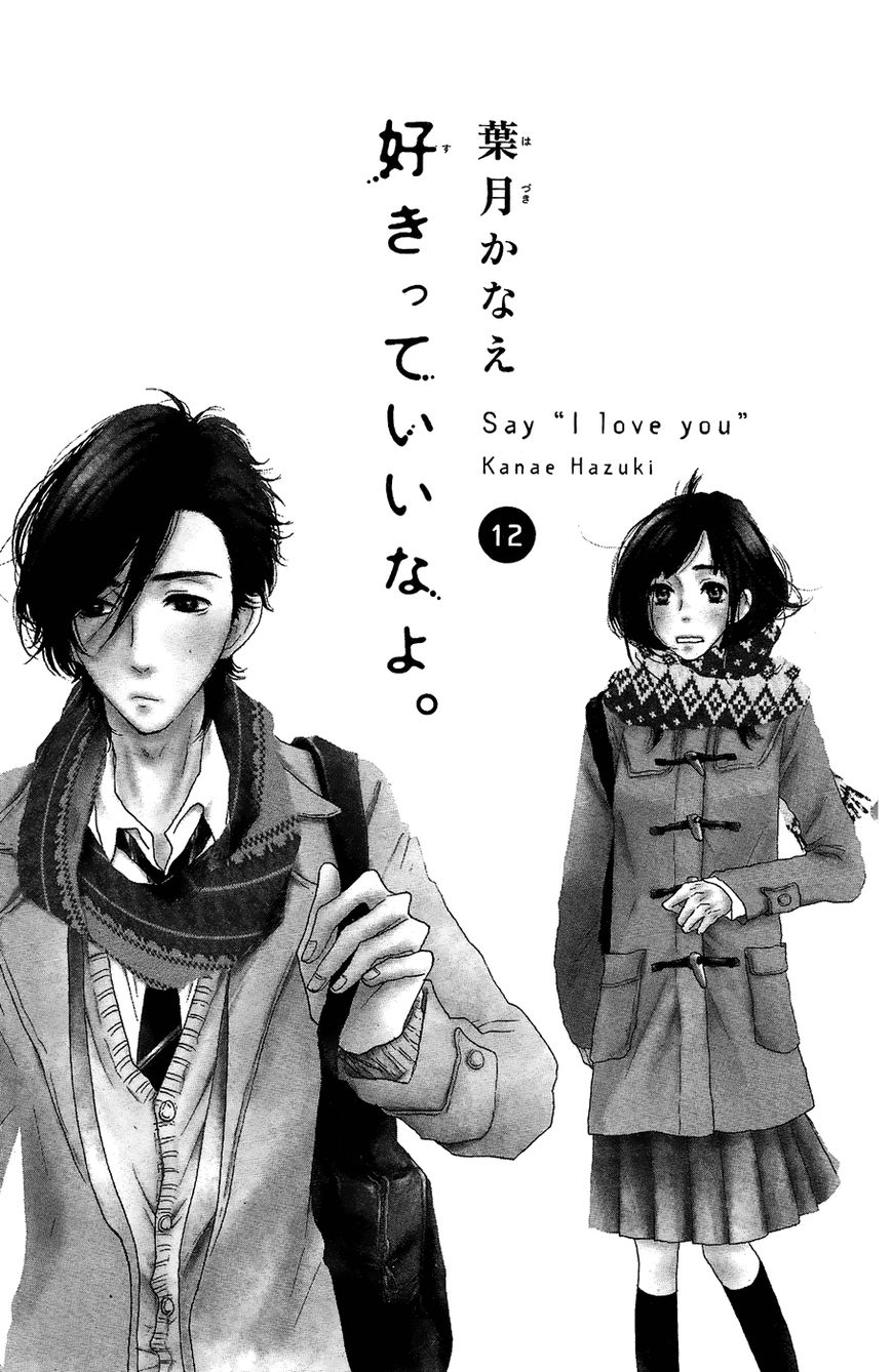 Say I Love You 45 Page 2