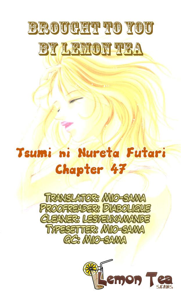 Tsumi Ni Nureta Futari 47 Page 1