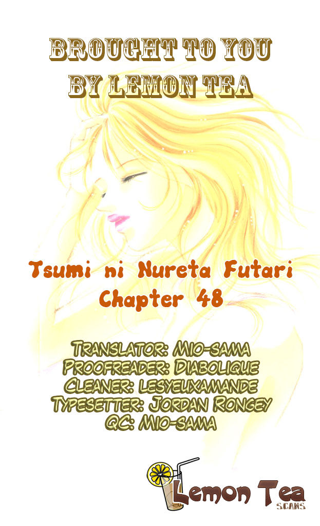 Tsumi Ni Nureta Futari 48 Page 1