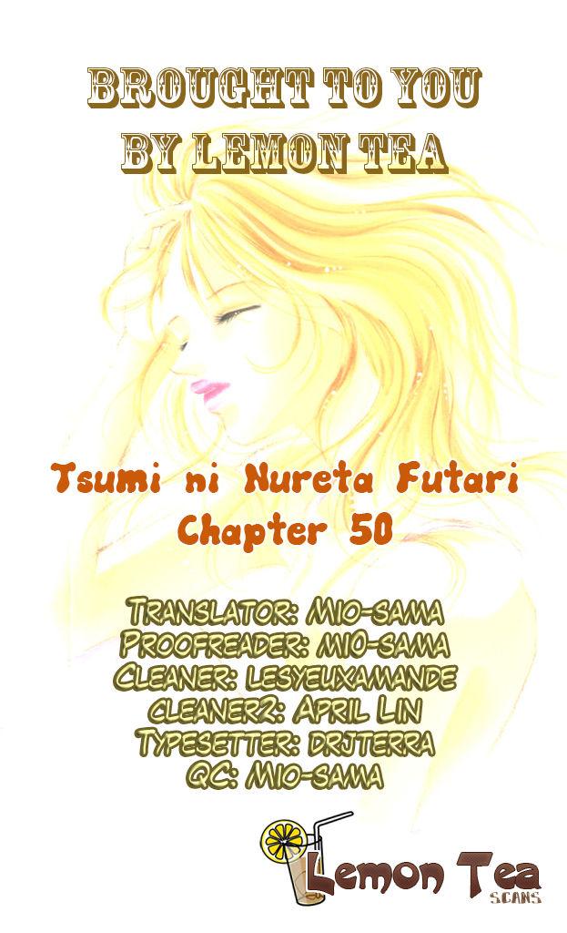 Tsumi Ni Nureta Futari 50 Page 1