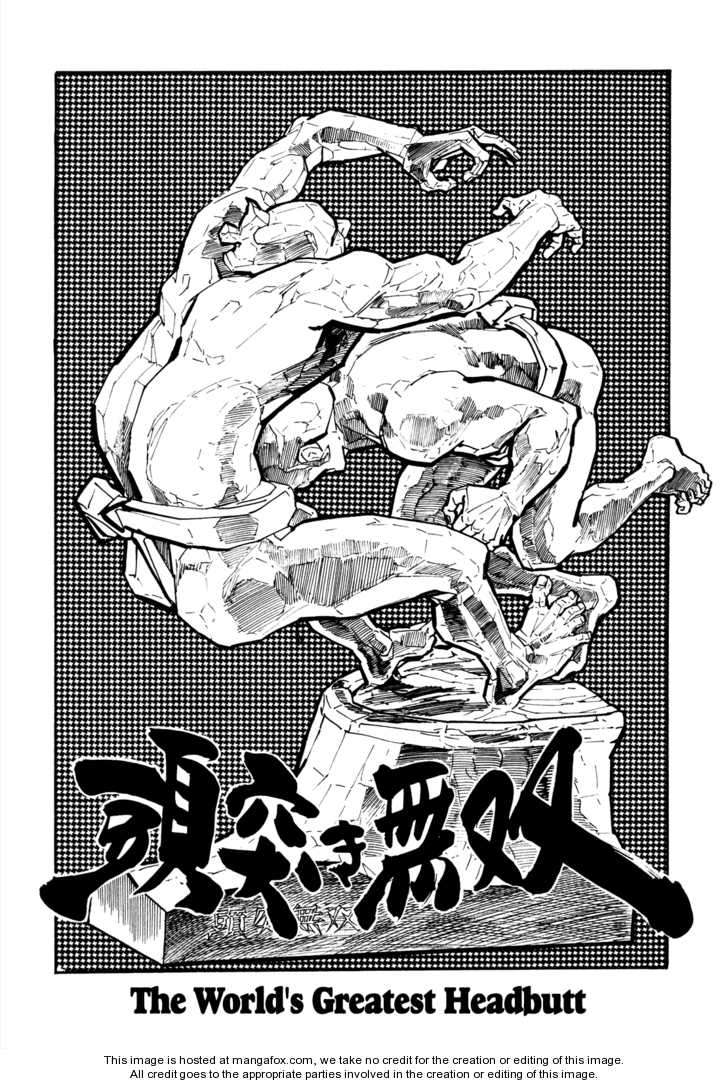 Daichi Gokujou Chi Dairuma Rikishi 3 Page 1