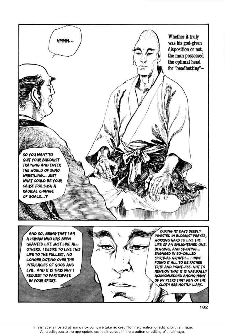 Daichi Gokujou Chi Dairuma Rikishi 3 Page 2