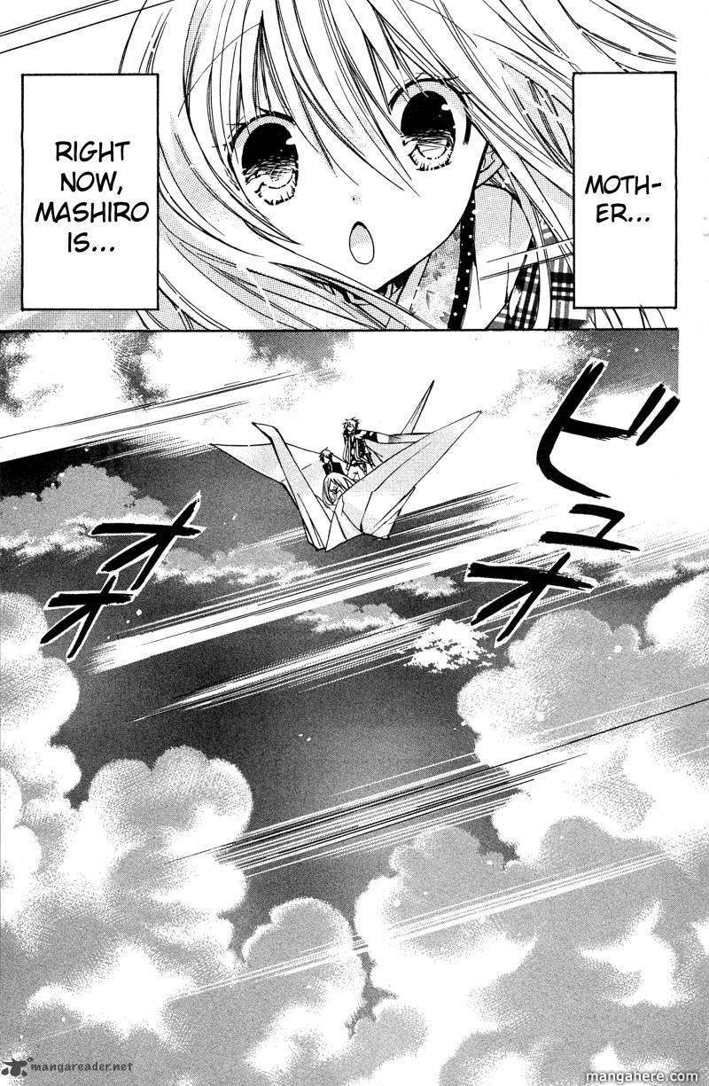 Kamikami Kaeshi 3 Page 3
