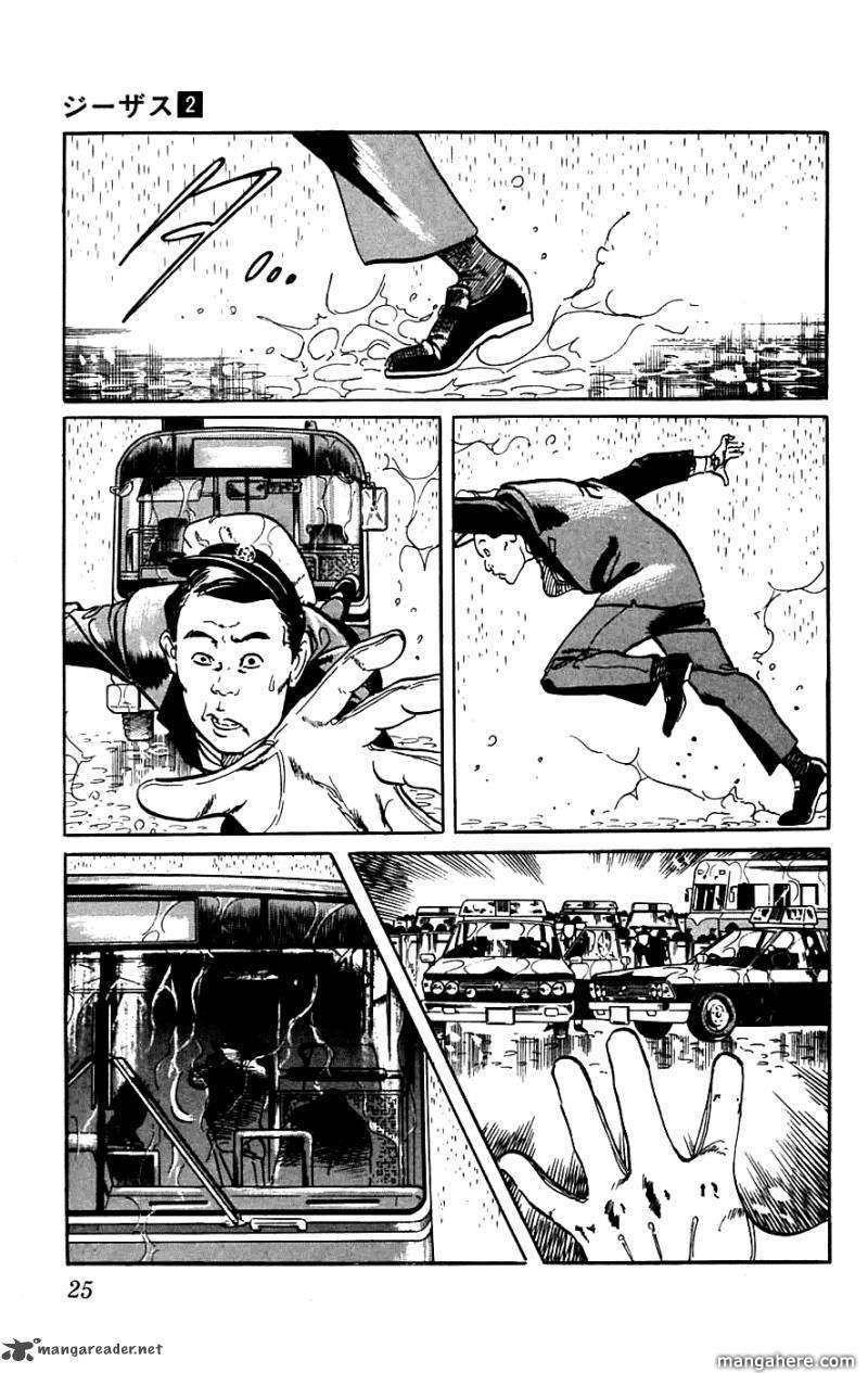 Jesus 11 Page 2