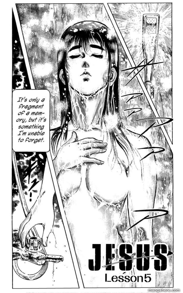 Jesus 14 Page 1
