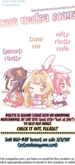 Seto No Hanayome 50 Page 1