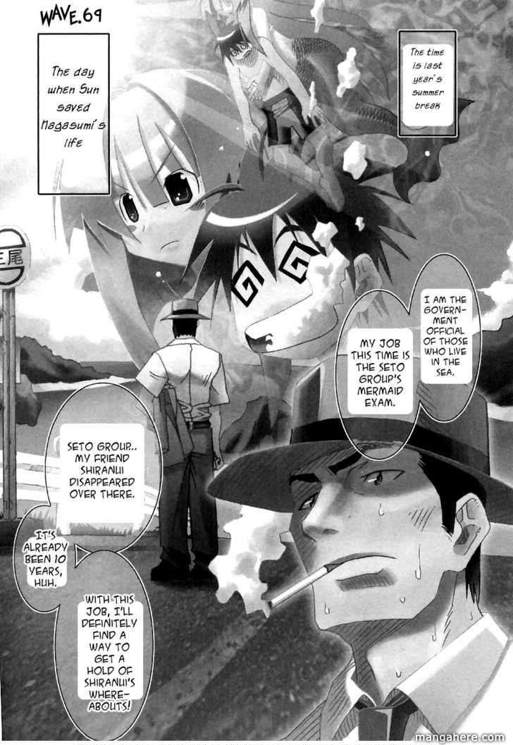 Seto No Hanayome 59 Page 3