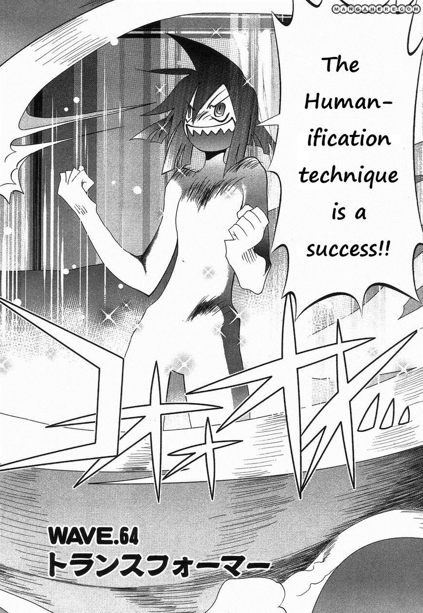 Seto No Hanayome 64 Page 2