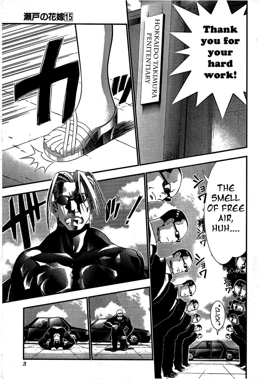 Seto No Hanayome 66 Page 2