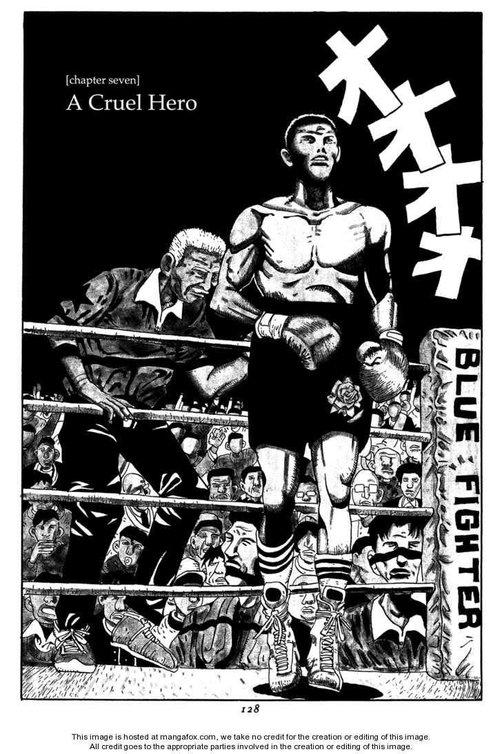 Zero Matsumoto Taiyo 7 Page 1
