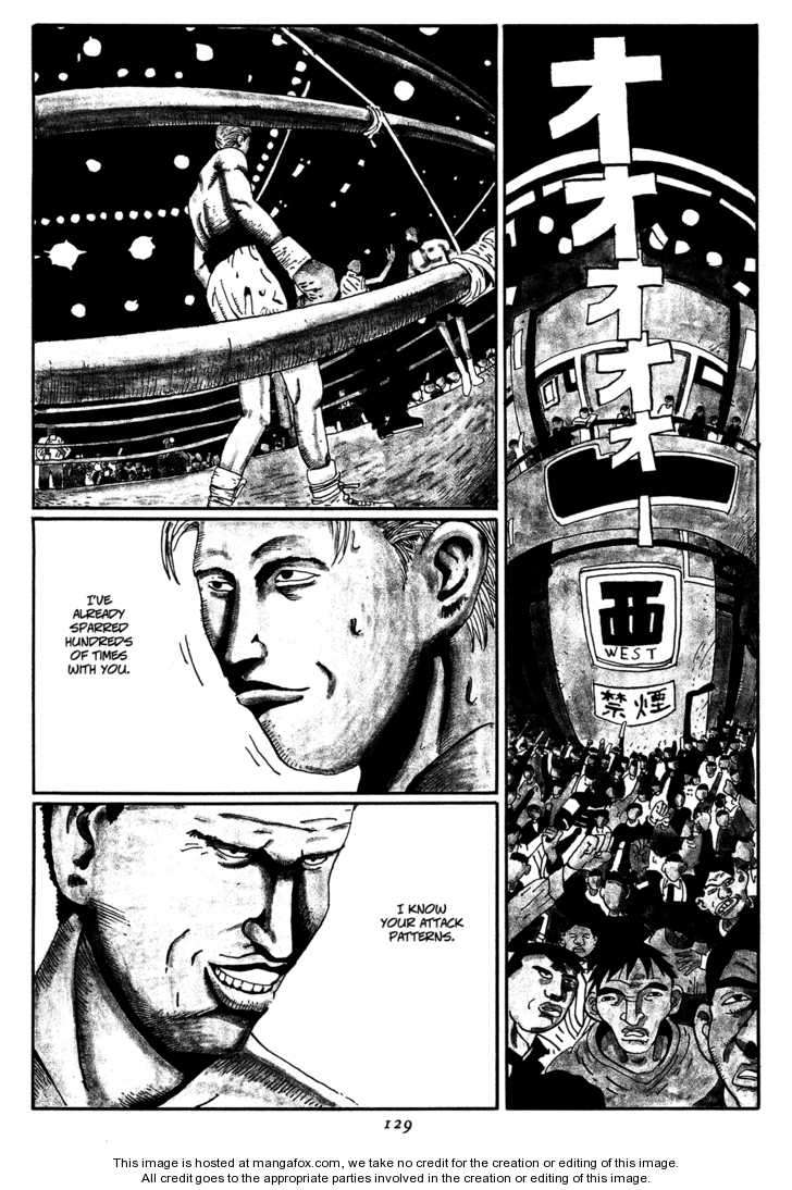 Zero Matsumoto Taiyo 7 Page 2