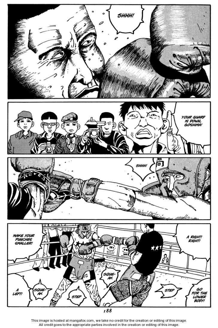 Zero Matsumoto Taiyo 10 Page 2