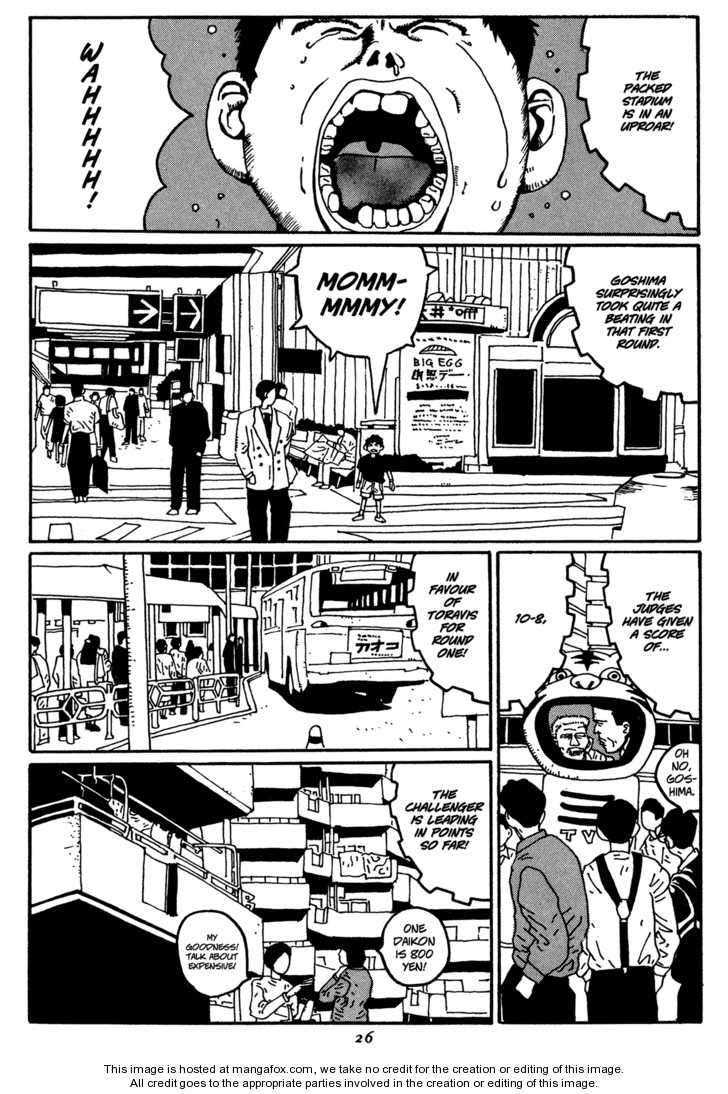Zero Matsumoto Taiyo 13 Page 2