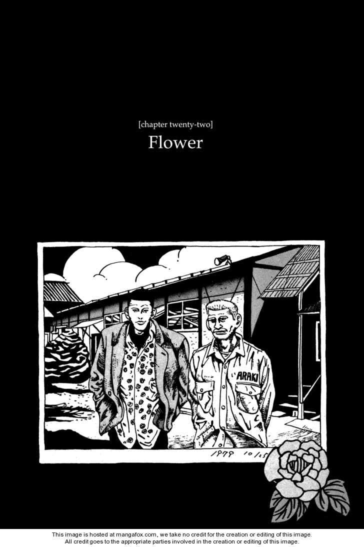 Zero Matsumoto Taiyo 22 Page 1
