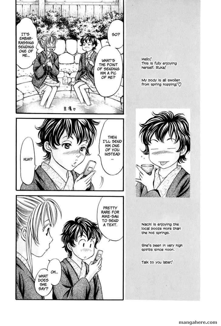 Hetakoi 21 Page 2