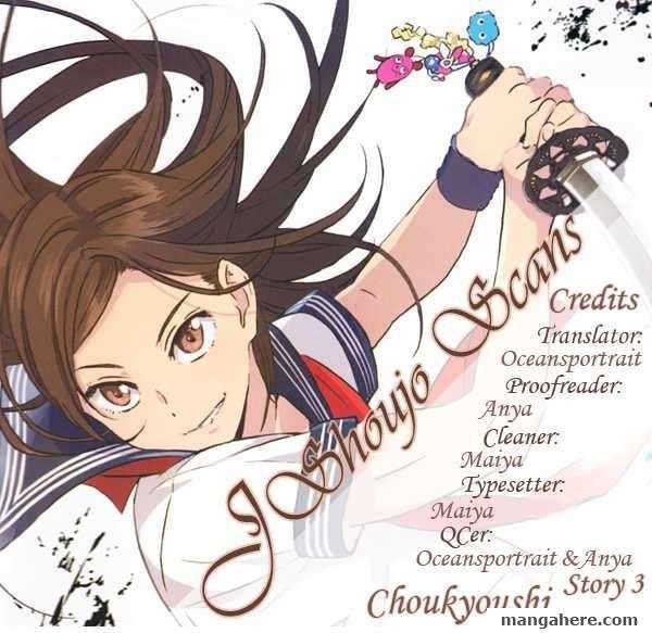 Choukyoushi Fujii Mitsuru 3 Page 1