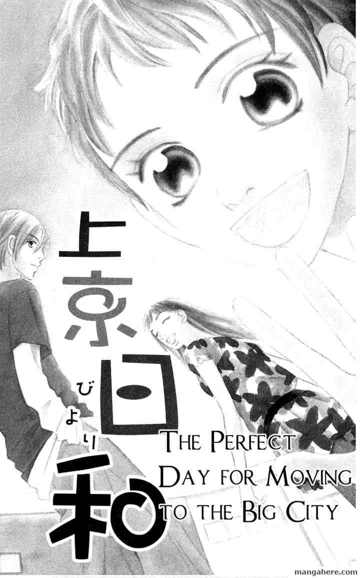 Choukyoushi Fujii Mitsuru 3 Page 2