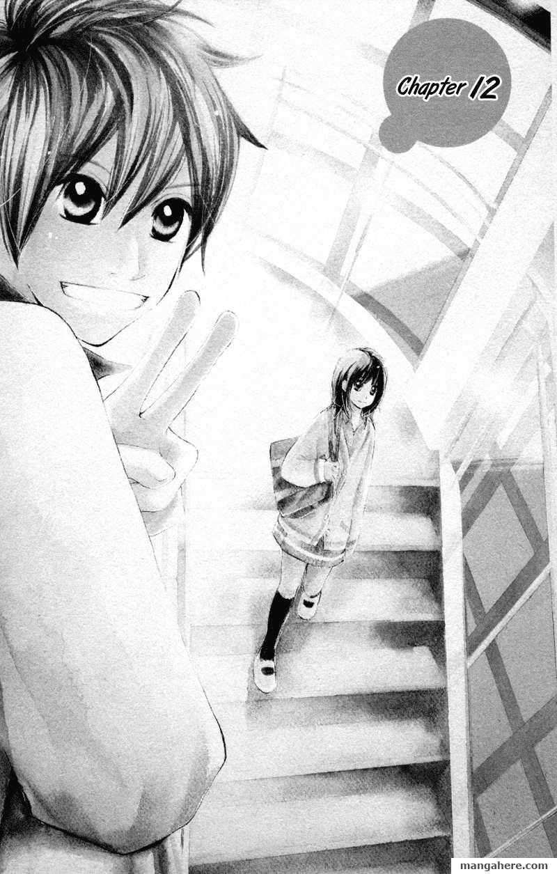 Kare Wa Tomodachi 12 Page 3