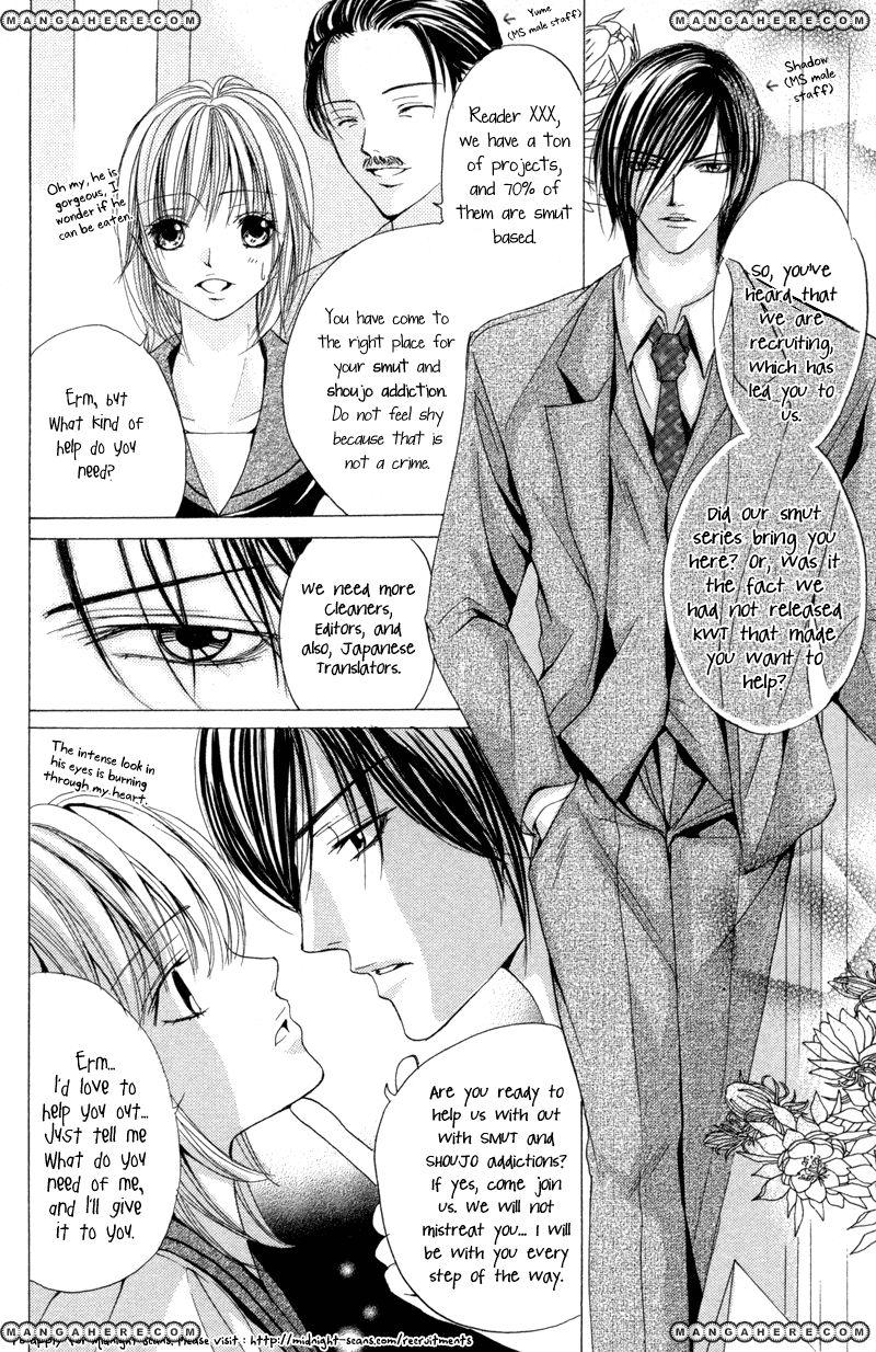 Kare Wa Tomodachi 24.5 Page 2