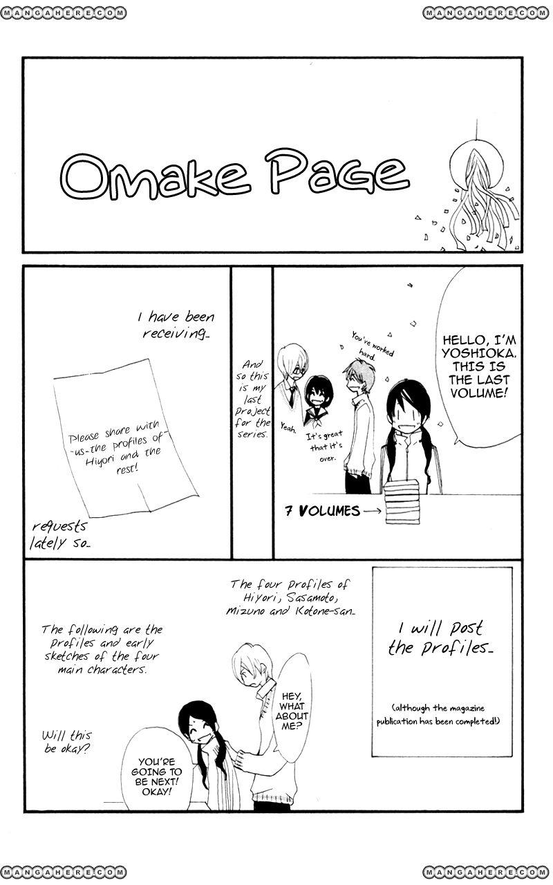Kare Wa Tomodachi 28.5 Page 1