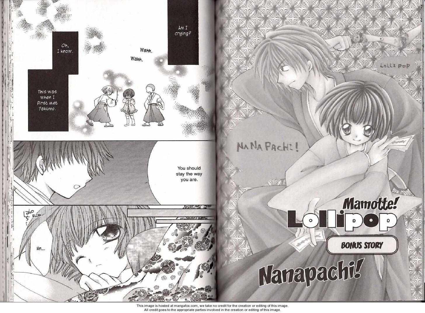 Mamotte! Lollipop 22.2 Page 1