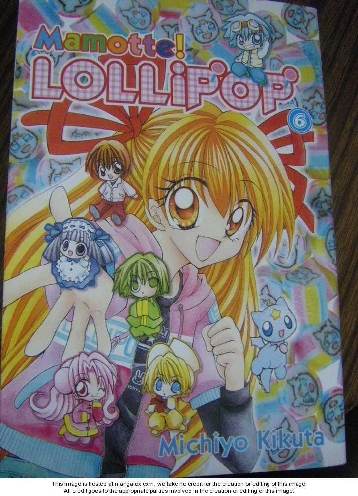 Mamotte! Lollipop 23.1 Page 1