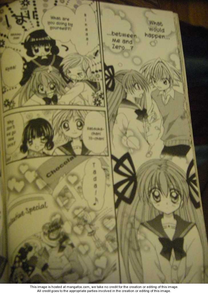 Mamotte! Lollipop 25.1 Page 3