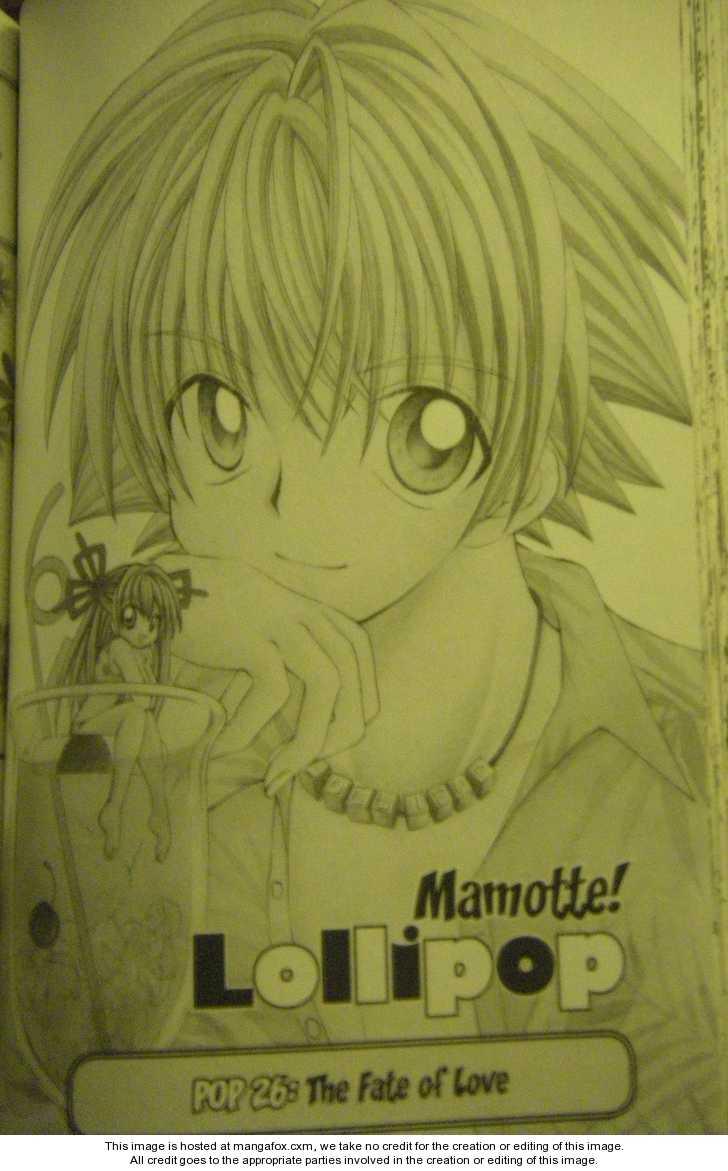Mamotte! Lollipop 26.1 Page 1