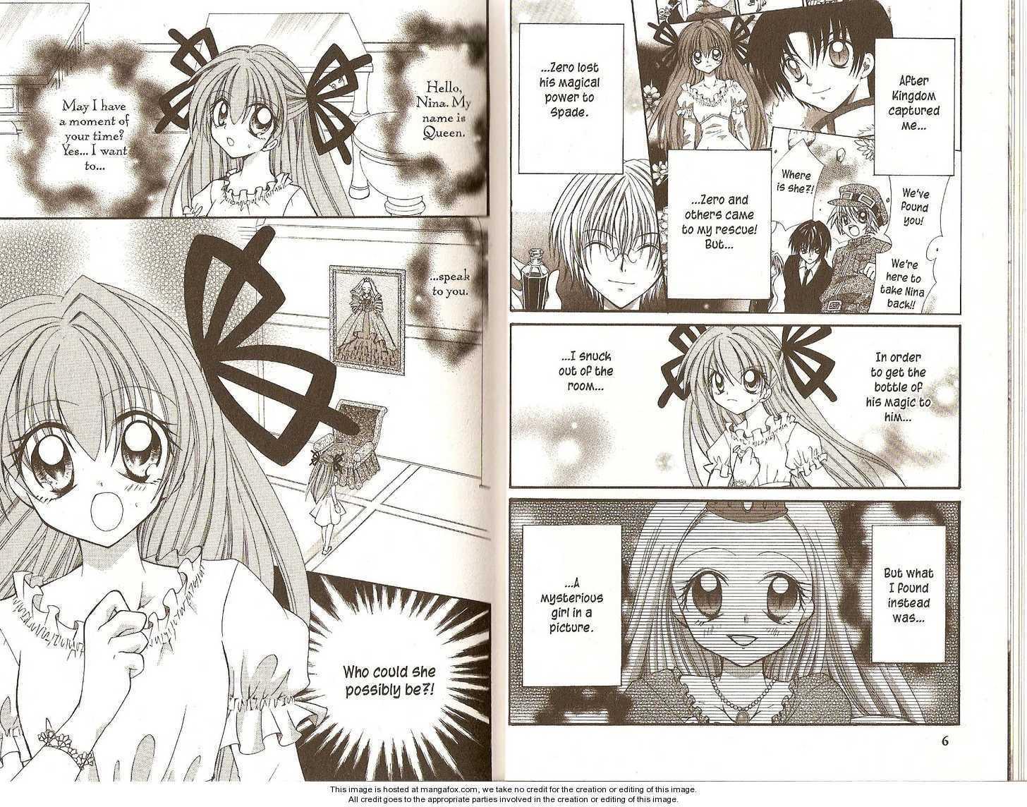 Mamotte! Lollipop 27.1 Page 2