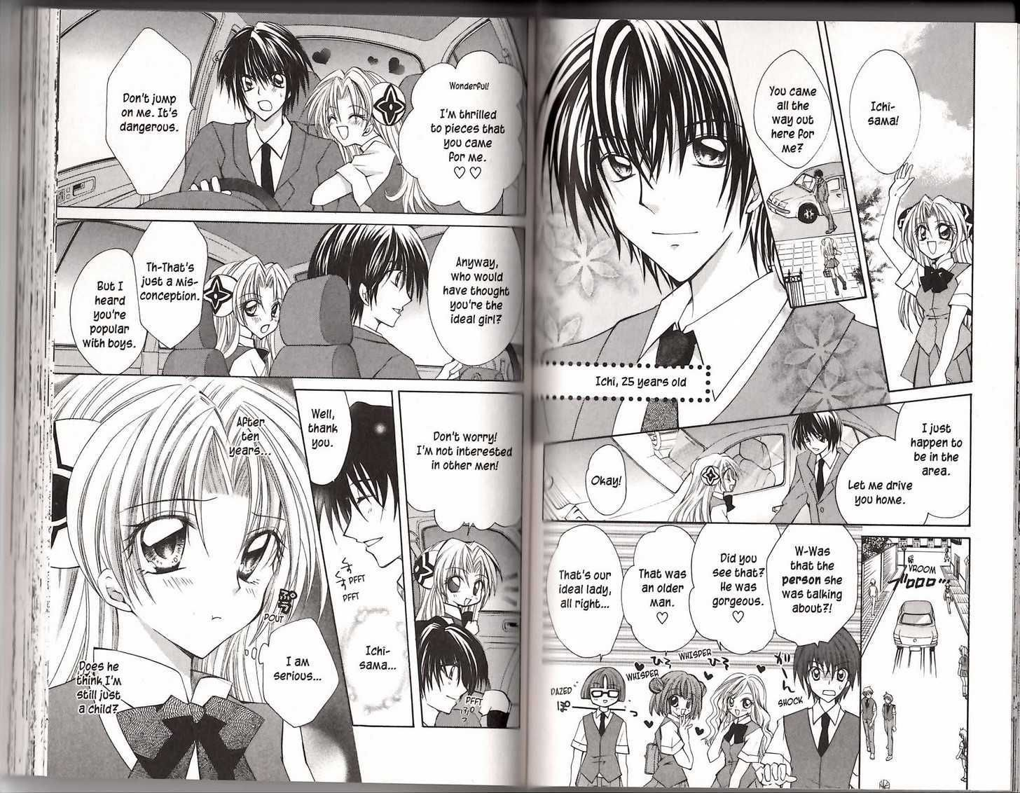 Mamotte! Lollipop 29.5 Page 2