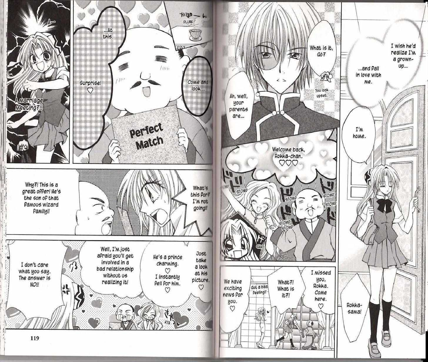 Mamotte! Lollipop 29.5 Page 3