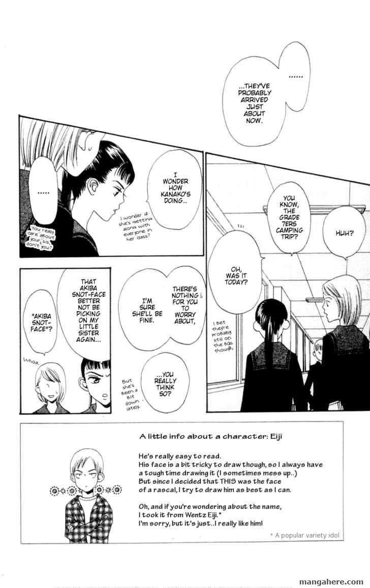 Waraenai Riyuu 4 Page 3