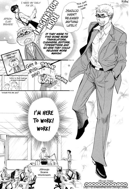 Waraenai Riyuu 12 Page 1
