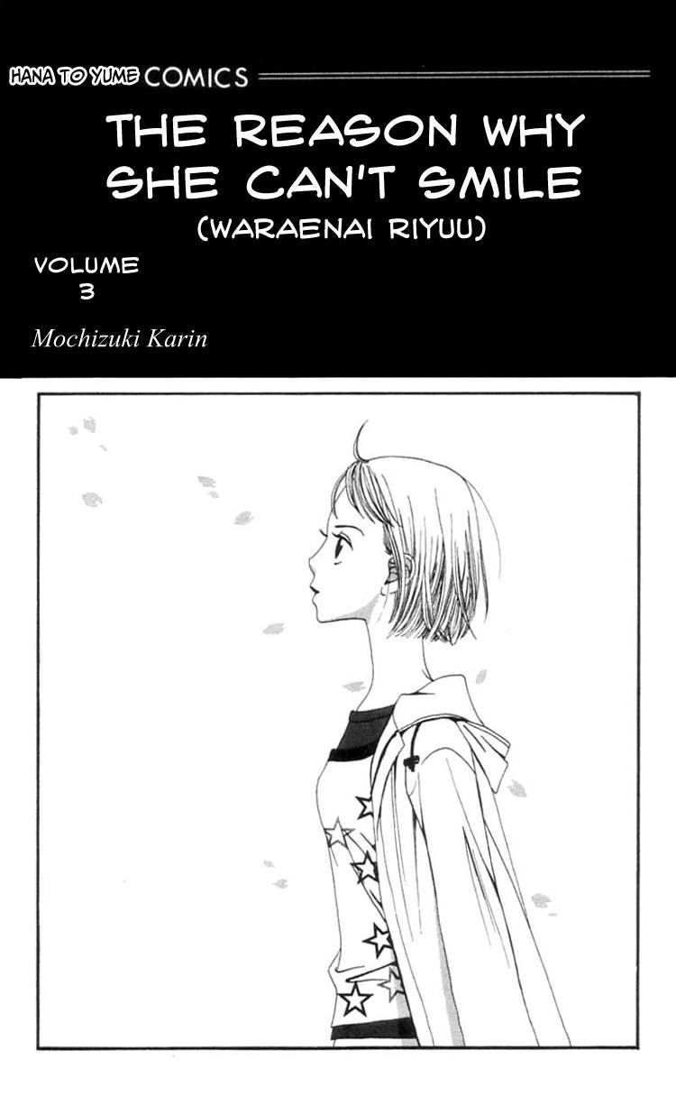 Waraenai Riyuu 13 Page 1