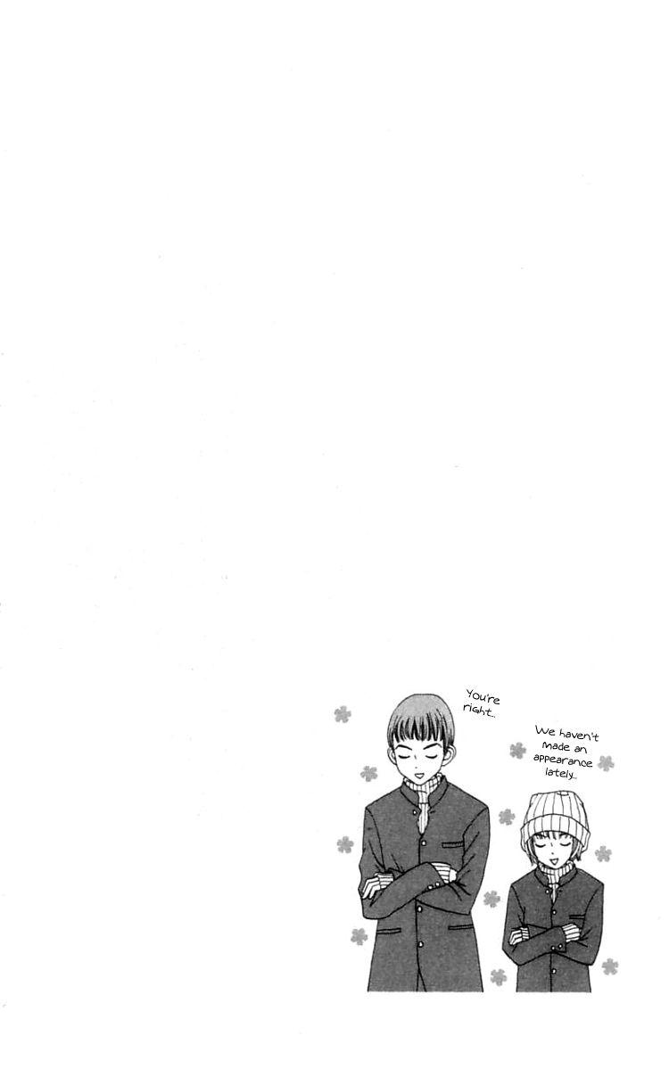 Waraenai Riyuu 14 Page 4