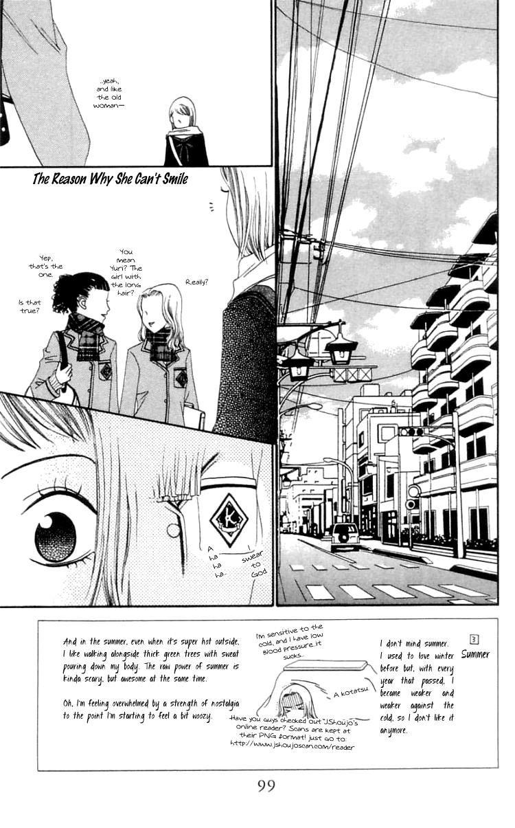 Waraenai Riyuu 15 Page 1