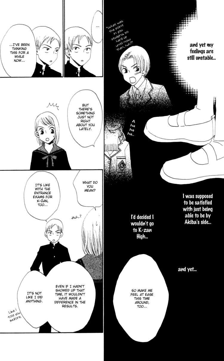 Waraenai Riyuu 15 Page 5