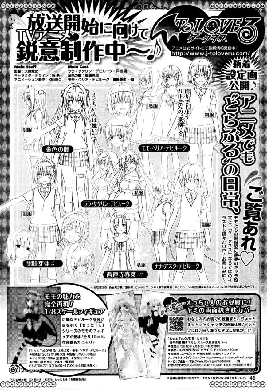 To Love Ru Darkness 20 Page 2