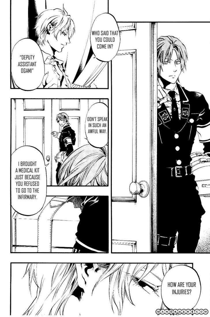 Toxic Takahashi Ryo 7 Page 2